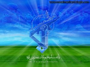 sepah_pasdaran1101